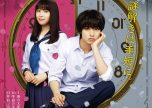 Hyouka Live Action Poster