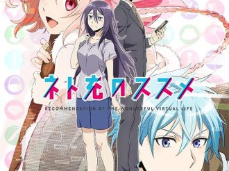 Recovery of an MMO Junkie Invades Japanese Convenience Store