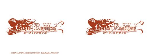 Code:Realize ~Guardian of Rebirth~ x Princess Cafe | Anime Themed Cafe