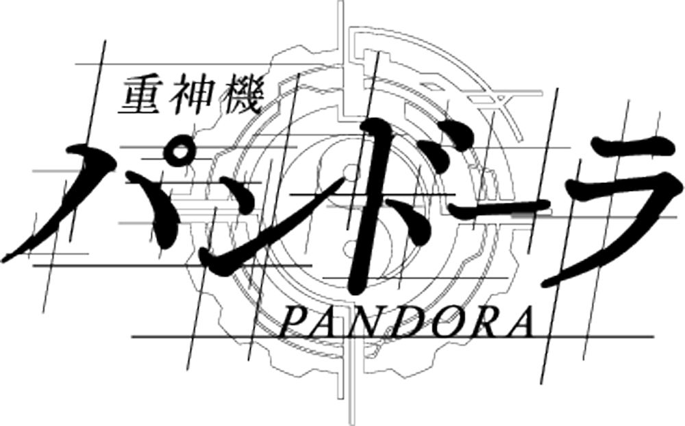 Juushinki Pandora Mecha Anime Official Logo