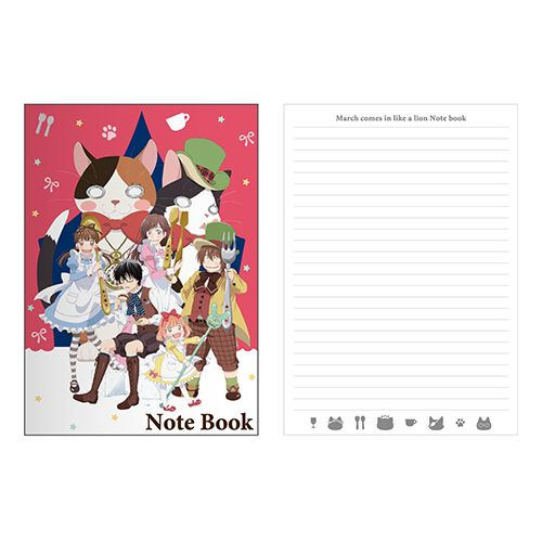 March Comes in Like a Lion Dining Exclusive A5 Notebook