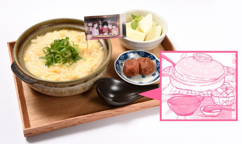 The egg and rice porridge that Akari made for Rei | March Comes in Like a Lion Dining