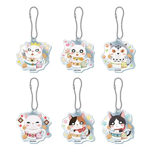 March Comes in Like a Lion Dining Exclusive Acrylic Charm
