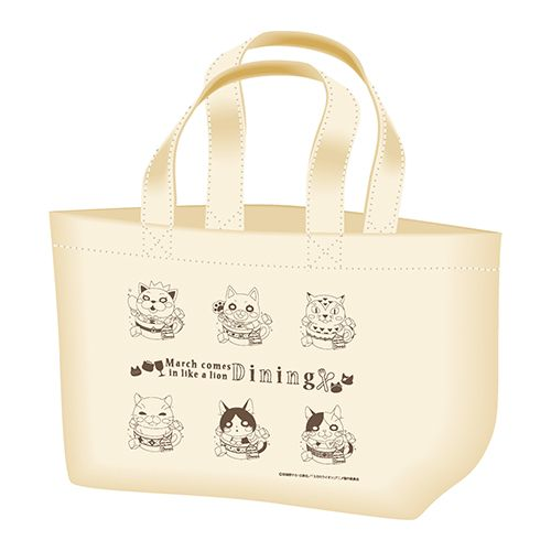 March Comes in Like a Lion Dining Exclusive Lunch Bag
