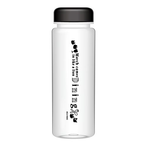 March Comes in Like a Lion Dining Exclusive Water Bottle