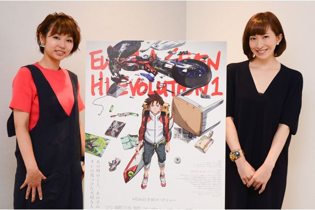 Yuko Sanpei and Kaori Nazuka from anime mvoie anime movie Psalm of Planets Eureka Seven: Hi-Evolution 1.