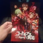 We went to the the preview screening of Code Geass: Lelouch of the Rebellion