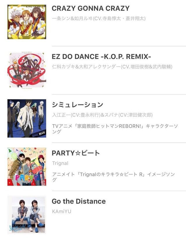 Aniuta Playlist From Anime!Anime!'s Deputy Editor Okimoto