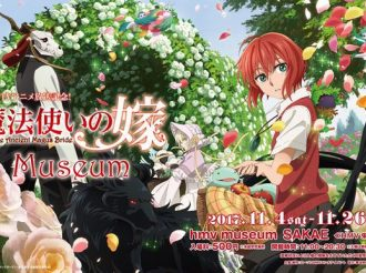 The Ancient Magus' Bride Museum To Open Its Doors