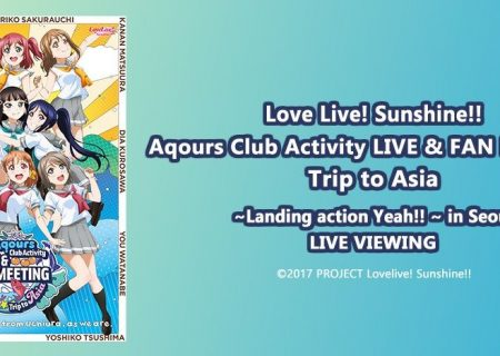 Love Live! Sunshine!! Live & Fan Meeting in Seoul