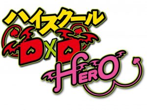 High School DxD Hero Season 4 Logo