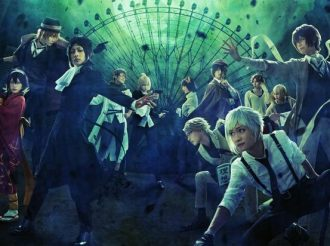 Bungo Stray Dogs Stage Play Releases Main Visual