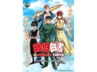 Yu Yu Hakusho to Collaborate With J-WORLD For The First Time