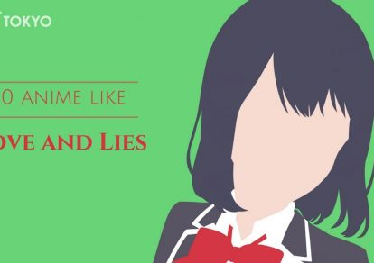 10 Anime Like Love and Lies (Koi to Uso) from MANGA.TOKYO