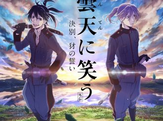 New Main Visuals And Trailers Of Donten ni Warau Released