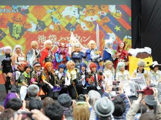 Where to Enjoy Halloween 2017 in Japan For Anime and Cosplay Fans