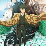 Kino`s Journey: The Beautiful World - The Animated Series Anime Visual