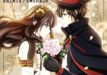 TV anime Code: Realize ~Guardian of Rebirth~, CD Jacket for OP/ED Themes