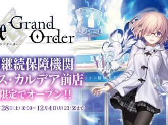 Fate/Grand Order Takes Over Japanese Convenience Store