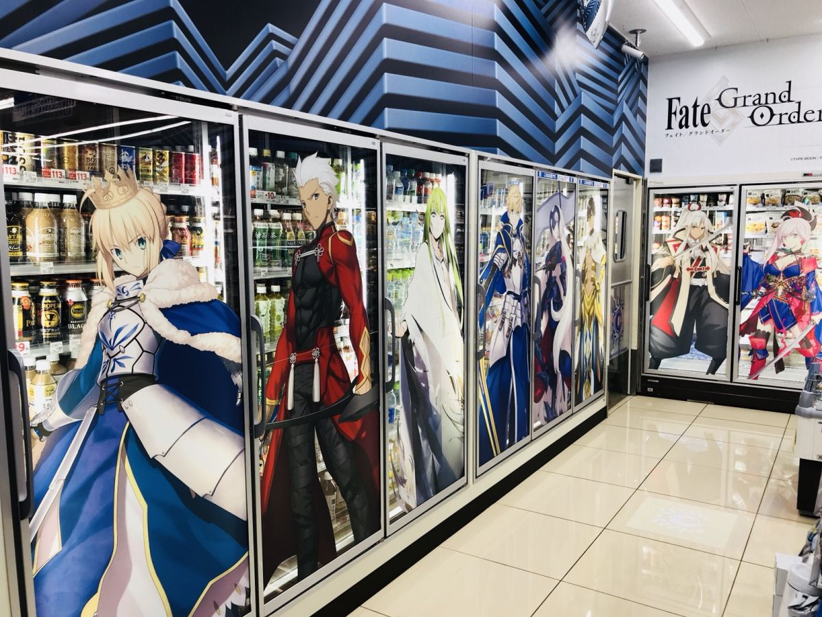 Fate/Grand Order x Lawson Collaboration