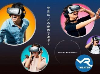 VR Theater Service at Animate Cafe Lets You Enter the World of Attack on Titan, Hatsune Miku, and More