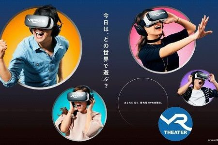 VR Theater at Animate Cafe