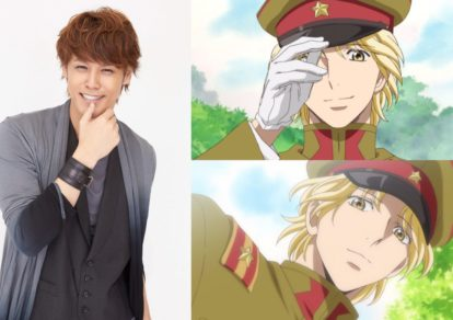 Mamoru Miyano | Haikara-san ga Tooru anime movie