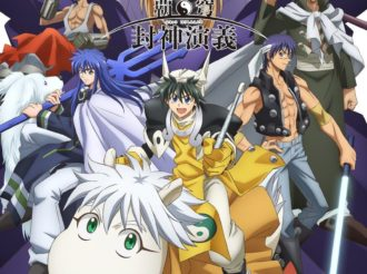 Hoshin Engi Remake Reveals Title, Air Date, Visual, Trailer, and Additional Cast