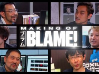 Making Of BLAME! Short Ver. Video & Blu-ray Release