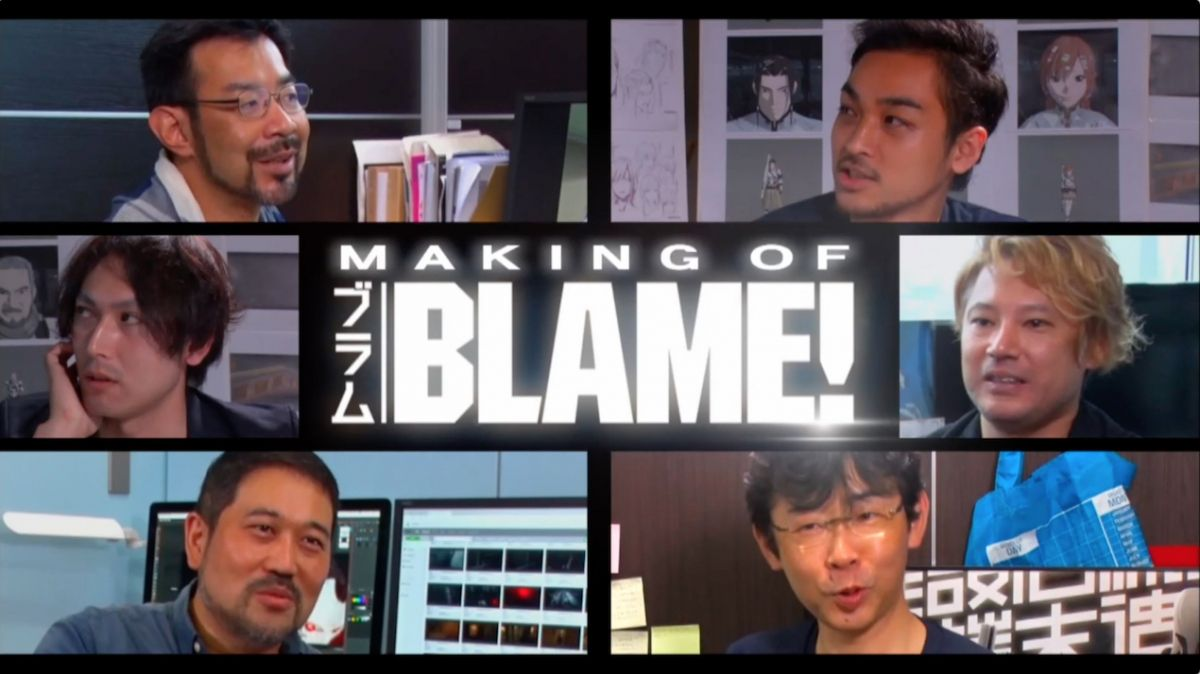 Making of anime movie BLAME!