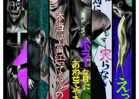 horror TV anime Junji Ito Collection | Anime Visual