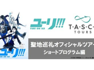 Yuri!!! on ICE Official Tour Details! Toshiyuki Toyonaga's Original Video Messages
