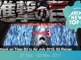 This Week's Top 10 Most Popular Anime News (27 October – 2 November 2017)