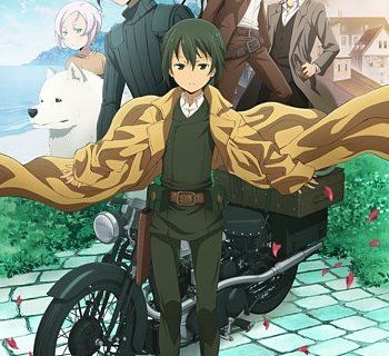 Kino's Journey -The Beautiful World- The Animated Series Anime Visual