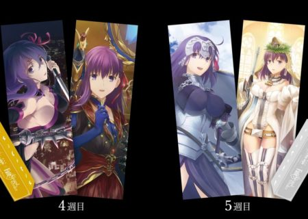 Bonus items for Fate/stay Night Heaven's Feel I.presage flower Anime Movie