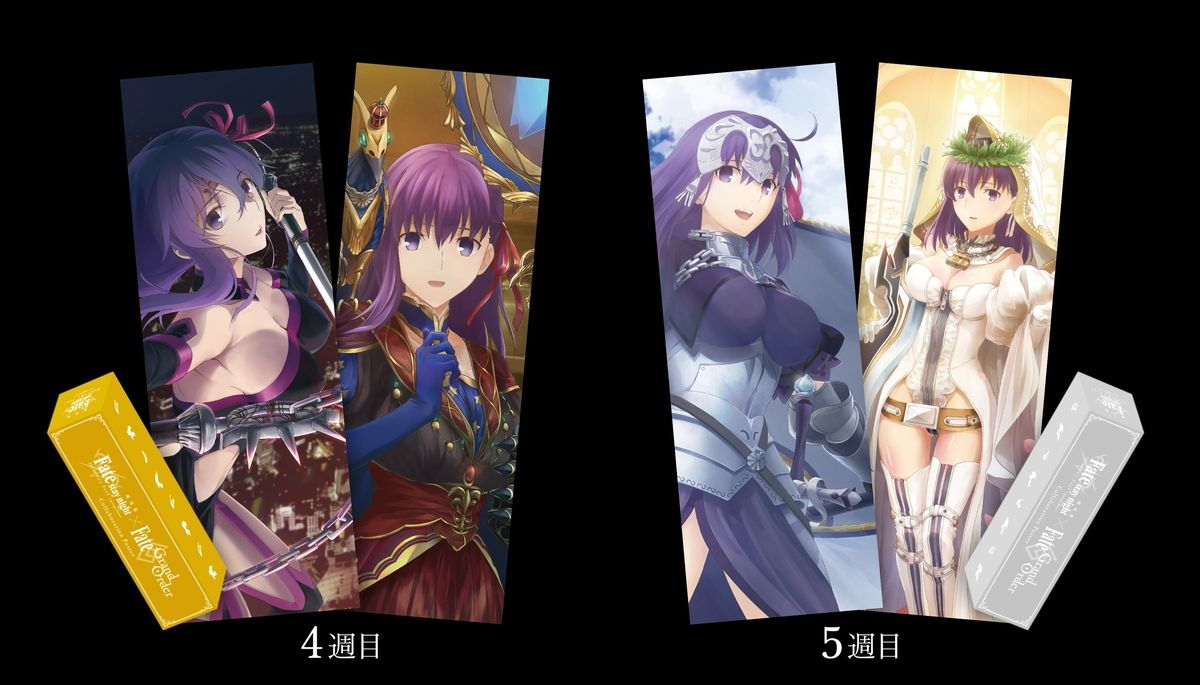 Fate/stay night × Fate/Grand Order collaboration poster | Fate/stay Night Heaven's Feel I.presage flower Anime Movie