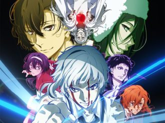 Bungo Stray Dogs Dead Apple Releases Trailer, Synopsis, and Release Date