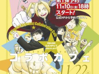 Get Ready for the Fullmetal Alchemist Collaboration Cafe in Ikebukuro