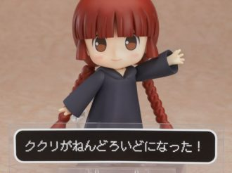 Mahojin Guru Guru's Kukuri Nendoroid Will Bewitch You Soon