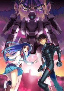 Full Metal Panic! Anime Visual