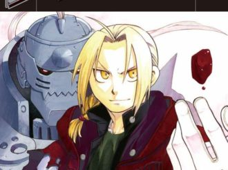 New Fullmetal Alchemist Manga Chapter for Cinema-Goers