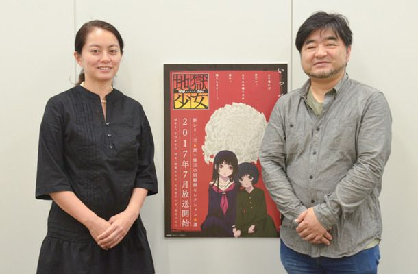 Hell Girl Interview with Original Creator Hiroshi Watanabe and Producer Ai Abe