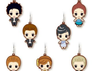 Check Out these Cute Welcome to the Ballroom Goods in This Lottery