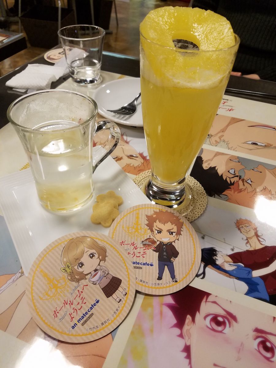 | Mako-chan's yuzu tea and Gaju's strange pineapple drink! Welcome to the Ballroom Cafe