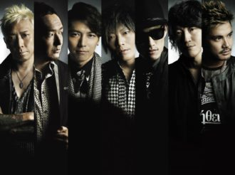 FLOWxGRANRODEO Announce Details for Concert in Taiwan