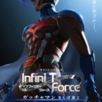 Infini-T Force/Gatchaman Saraba Tomoyo Teaser Visual | Anime Movie