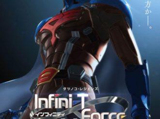 Infini-T Force Movie Reveals Visual and Teaser Video