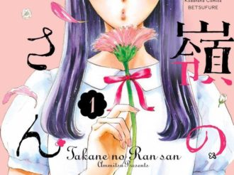 Flower-Enthusiastic Girl Meets Son of Flower Shop Owner in Takane no Ran-san Vol. 1