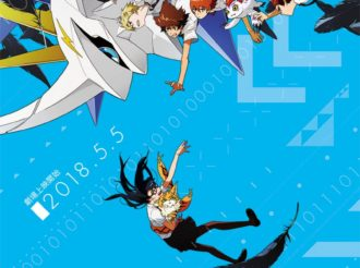 Final Digimon Adventure tri. Movie Reveals Poster and Screening Date