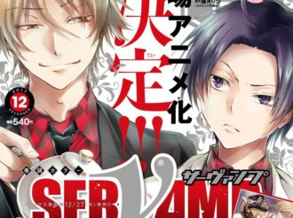 Monthly Comic Gene's December Volume Includes Servant Poster And New Series